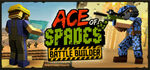 Ace of Spades Battle Builder Logo