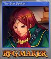 RPG Maker VX Ace Foil 2