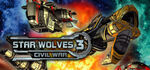 Star Wolves 3- Civil War Logo