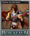 Blackfaun Foil 5