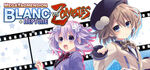 MegaTagMension Blanc + Neptune VS Zombies Logo