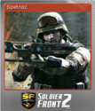 Soldier Front 2 Foil 2
