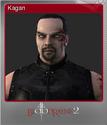 BloodRayne 2 Foil 1