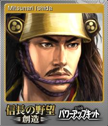 Nobunagas Ambition Souzou with Power Up Kit Foil 7