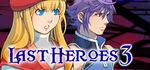 Last Heroes 3 Logo