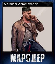Marauder Card 1