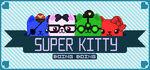 Super Kitty Boing Boing Logo