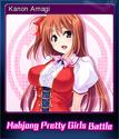 Mahjong Pretty Girls Battle Card 4
