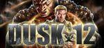Dusk 12 Logo