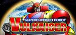 Supercharged Robot VULKAISER Logo