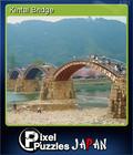 Pixel Puzzles Japan Card 10