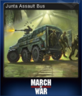 March of War Card 06
