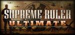 Supreme Ruler Ultimate Logo