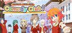 Cherry Tree High Comedy Club