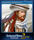 Uncharted Waters Online 2nd Age Card 2