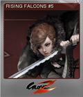 GunZ 2 The Second Duel Foil 8