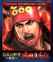 NOBUNAGA'S AMBITION Souzou SengokuRisshiden Card 13