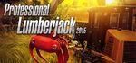 Professional Lumberjack 2015 Logo