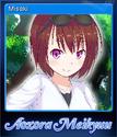Aozora Meikyuu Card 5