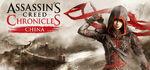 Assassin's Creed Chronicles China Logo