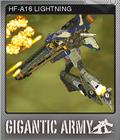 Gigantic Army Foil 5