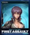 Ghost in the Shell Stand Alone Complex - First Assault Online Card 5