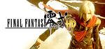 FINAL FANTASY TYPE-0 HD Logo