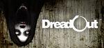 DreadOut Logo