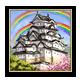 Sengoku Badge Foil