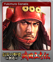 NOBUNAGA'S AMBITION Souzou SengokuRisshiden Foil 01