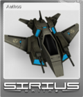 Sirius Online Foil 1