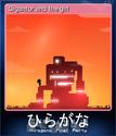 Hiragana Pixel Party Card 1