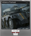March of War Foil 03