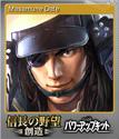 Nobunagas Ambition Souzou with Power Up Kit Foil 3