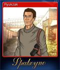 Spakoyno Back to the USSR 2.0 Card 2