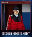 Russian Horror Story Card 4
