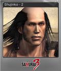 Way of the Samurai 3 Foil 2