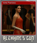 Alekhine's Gun Foil 8