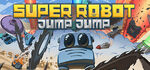 Super Robot Jump Jump Logo