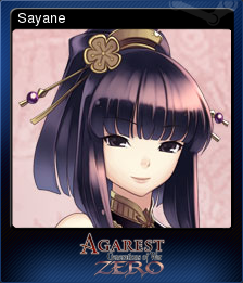 Agarest Generations of War Zero Card 4