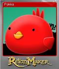 ReignMaker Foil 2