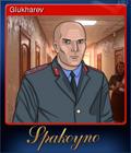 Spakoyno Back to the USSR 2.0 Card 3