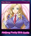 Mahjong Pretty Girls Battle Card 8