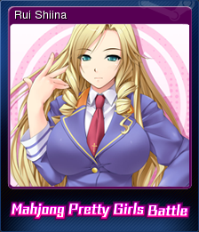 Mahjong Pretty Girls Battle Card 8
