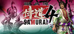 Way of the Samurai 4 Logo