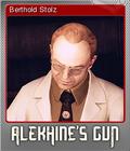 Alekhine's Gun Foil 2