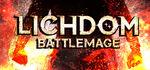 Lichdom Battlemage Logo