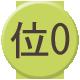 Lovely Planet Badge 1