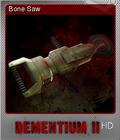 Dementium II HD Foil 08