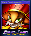 Freedom Planet Card 7